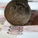 Россиянам назвали способы получить кредит дешевле