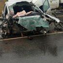 Один россиянин погиб и еще 11 пострадали в ДТП с автобусом