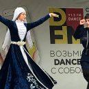 В Башкирии проведут фестиваль национальных культур народов Кавказа