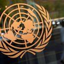 В ООН раскрыли стоимость гуманитарных операций в Афганистане