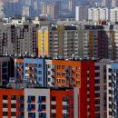 Цены на квартиры в Москве перестали расти