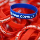 В Минпросвещения рассказали о вакцинации совершеннолетних школьников от COVID-19