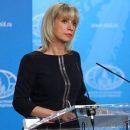 Захарова высказалась о встрече G7 с участием России и КНР