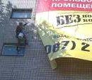 В Киеве больше всего незаконной рекламы демонтируют с фасадов домов