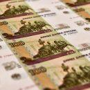 Названы российские регионы с наибольшим ростом зарплат