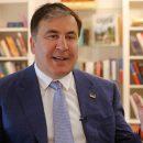 В Грузии оценили возможность экстрадиции Саакашвили на Украину