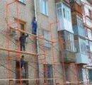 В Киеве создадут учреждение, которое будет выдавать кредиты на модернизацию ЖКХ